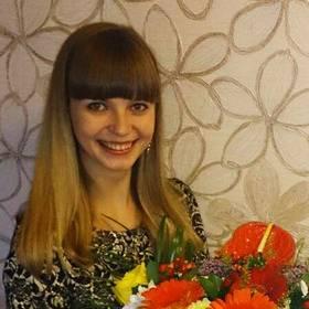 Получатель с букетом гербер и хризантем - фото